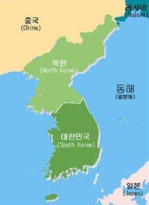 Imagen de Wikipedia Kiwix (offline)